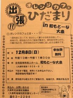 IMG_E0375.JPG
